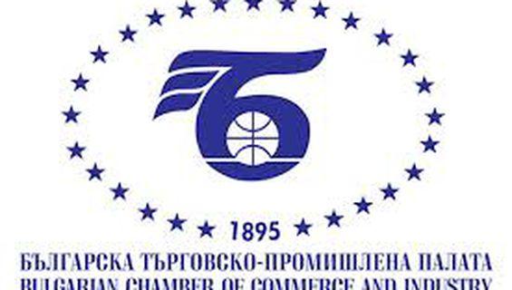 Станахме членове на Българската търговско промишлена палата