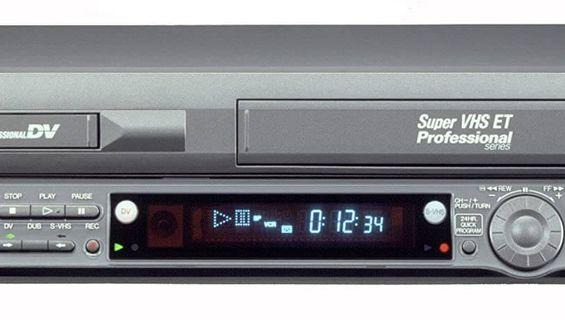 Нов видеорекордер Mini DV - Super VHS