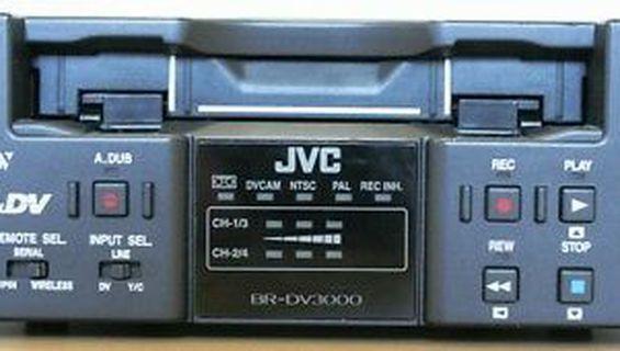 Втори професионален видеорекордер JVC BR-DV3000