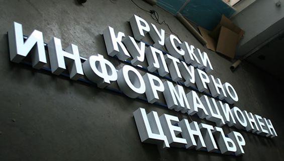 Видеозаснемане изложбата на Цветан Стоянов.