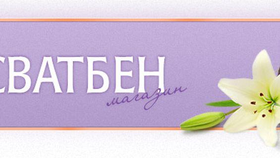 Филмова къща Виктор Попов ще издава сватбено списание.