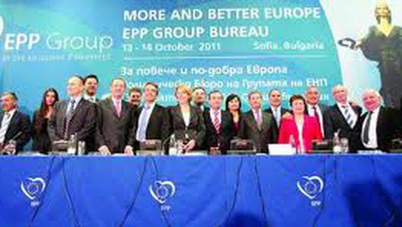 Видеозаснемане заседанието на Европейската народна партия в София