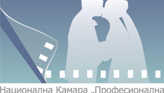 Пресконференция на Националната Камара