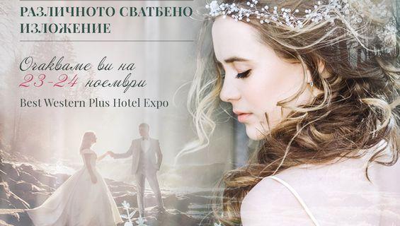 Сватбено изложение Wedding Expo Alegria 2019