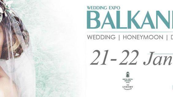 Сватбено видеозаснемане на Balkanica Wedding & Honeymoon Expo 2017.