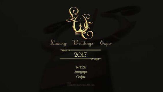 Сватбено видеозаснемане на изложението Luxury Weddings Expo 2017.